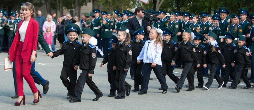 Екатеринбургский кадетский корпус